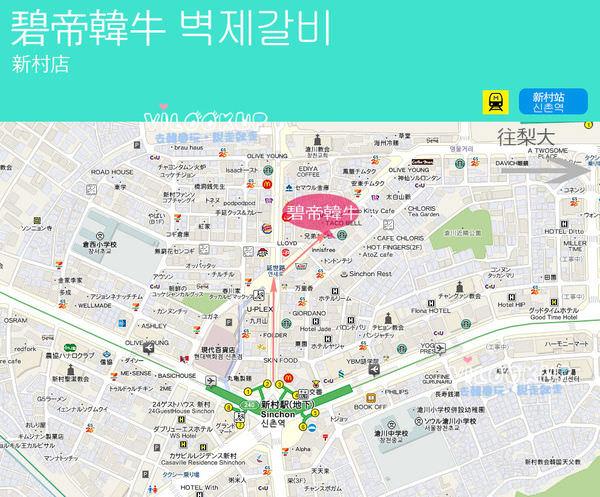 三清洞碧帝韓牛料理map地圖新村店.jpg