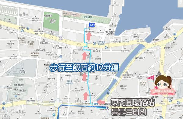 濟州島麗晶濱海藍色飯店 Hotel Regent Marine The Blue MAP4.jpg
