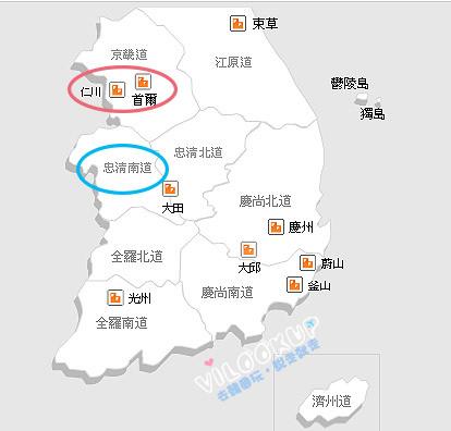忠清南道.jpg