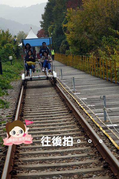 楊平鐵道自行車양평레일바이크026.jpg