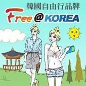 free@korea.jpg