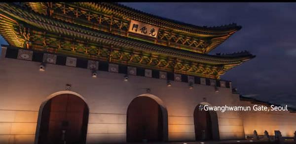 Gwanghwamun Gate Seoul 光化門.jpg
