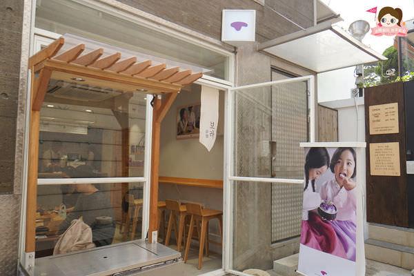 三清洞夢幻紫薯甜品카페보라BORA步拏005.jpg