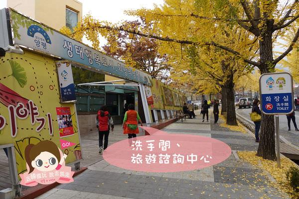 龍門山용문산관광지 009.jpg