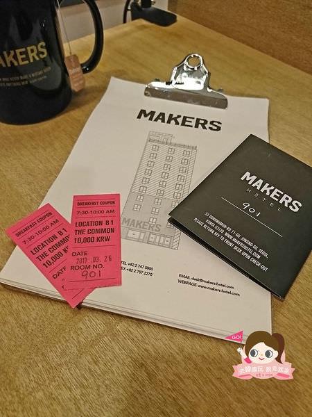 首爾鐘路設計師風格商旅飯店MAKERS-HOTEL-SEOUL-041.jpg