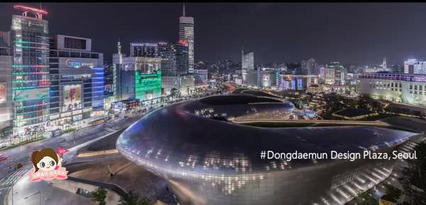 DDP-Seoul-東大門設計廣場.jpg