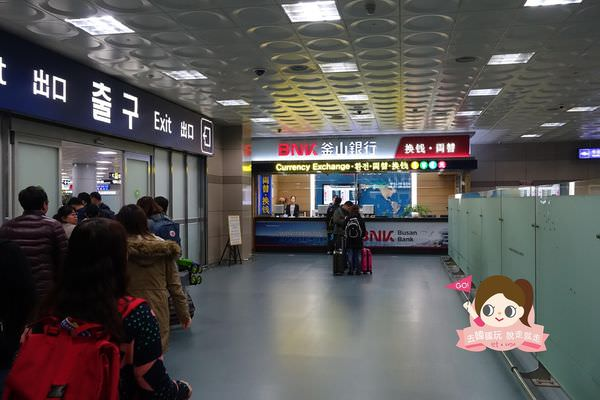 威航台灣本土廉價航空VAir0041.jpg