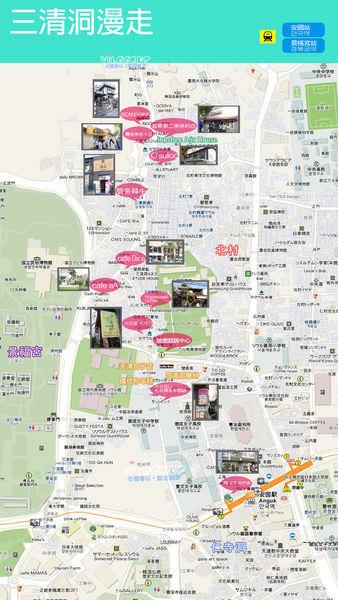 三清洞漫走地圖.jpg