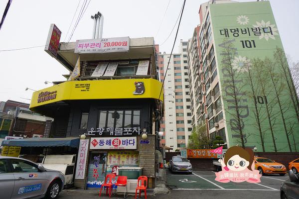 MONO HOUSE弘大2號店0052.jpg