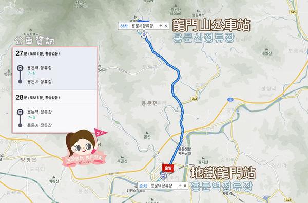 龍門山巴士.jpg