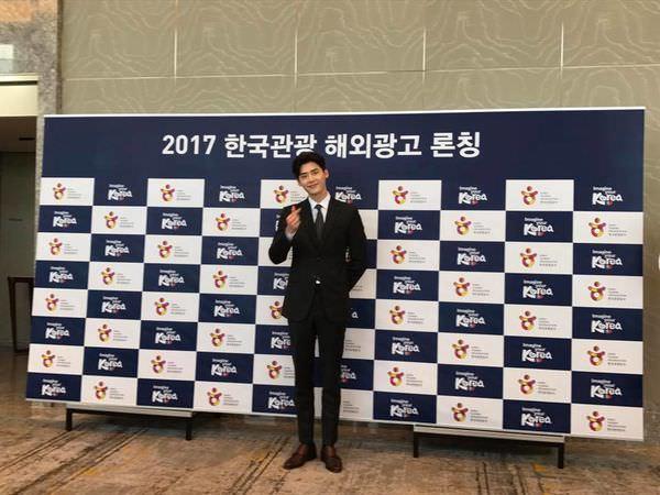 韓國觀光宣傳大使李鐘碩 4.jpg