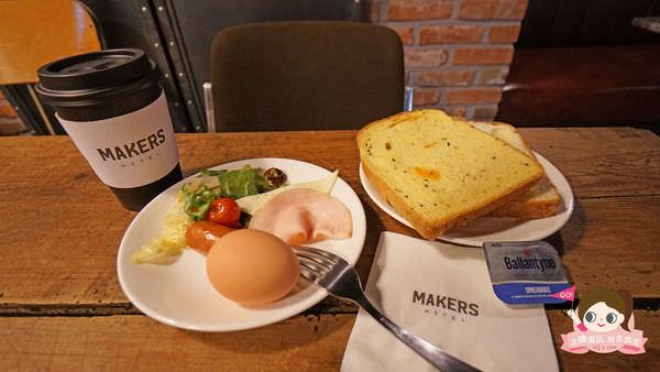 首爾鐘路設計師風格商旅飯店MAKERS-HOTEL-SEOUL-052.jpg