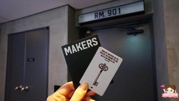 首爾鐘路設計師風格商旅飯店MAKERS-HOTEL-SEOUL-022.jpg