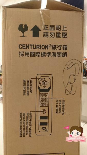CENTURION百夫長旅行箱0002.jpg