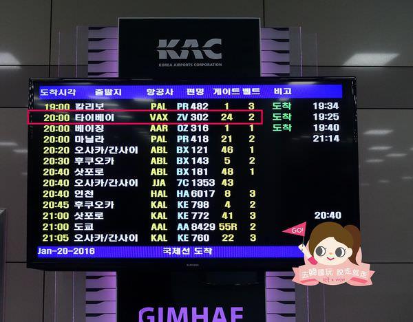威航台灣本土廉價航空VAir0036.jpg