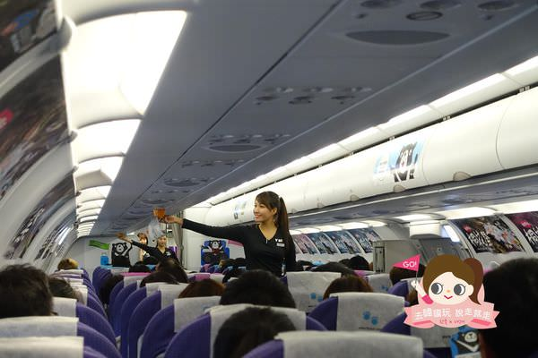 威航台灣本土廉價航空VAir0025.jpg