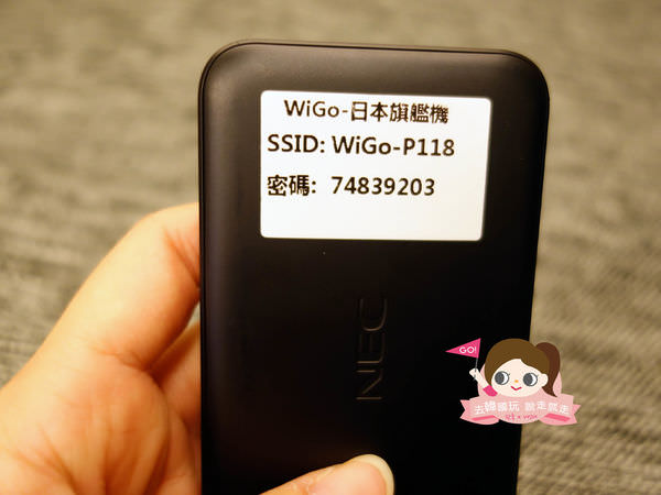 WIGO WIFI分享器0020日本旗艦機.jpg