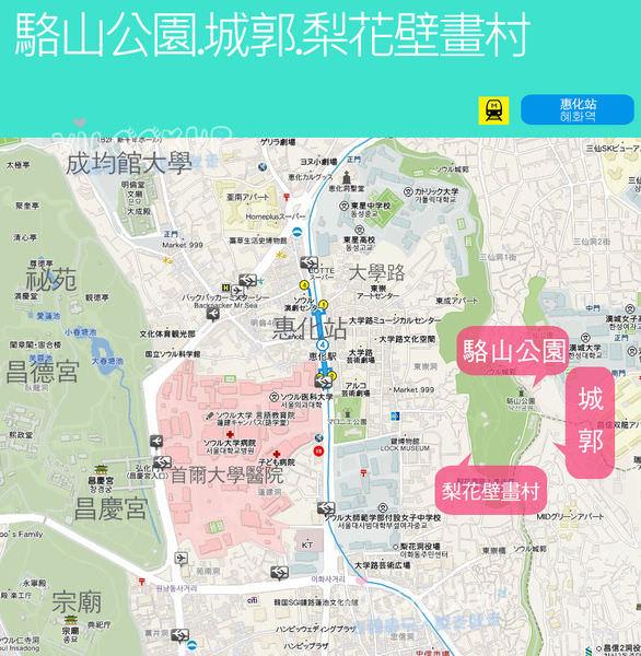 駱山公園城郭梨花壁畫村map.jpg