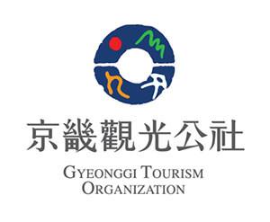 京畿道觀光公社.jpg