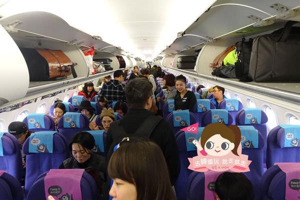 威航台灣本土廉價航空VAir0017.jpg