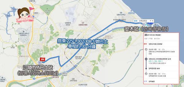 韓國江原道江陵安木海邊안목해변地圖.jpg