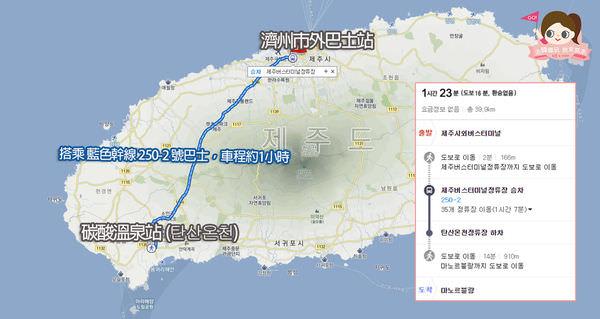 粉紅亂子草咖啡店 Manor Blanc 마노르블랑 map3.jpg