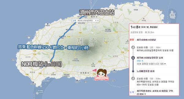 濟州西歸浦 NORI 梅 (노리매) IG網紅打卡 MAP1.jpg
