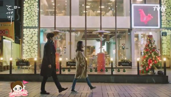 ep9-4孤獨又燦爛的神鬼怪BBQ-鐘路貫鐵店.jpg