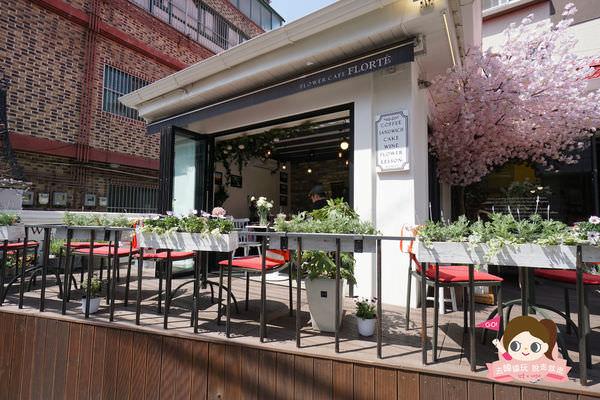 Florté-Flower-Cafe044.jpg