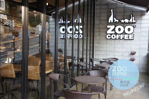 首爾【Line2.梨大站】城市裡的叢野森林,享受片刻悠閒-ZOO COFFEE