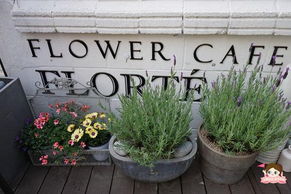 Florté-Flower-Cafe014.jpg