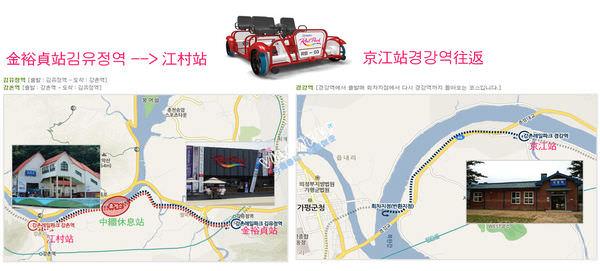 RAILPARK 江村路線介紹.jpg