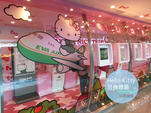 台北-首爾,長榮航空HELLO KITTY蘋果機夢幻飛行體驗