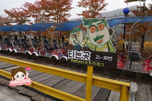 楊平鐵道自行車양평레일바이크006.jpg