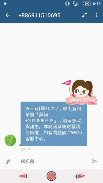 WIGO WIFI分享器0006-1.jpg