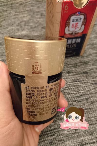 正官庄6年根高麗蔘原料製成正官庄高麗蔘精 PLUS 0005.jpg