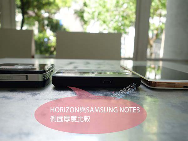 Horizon赫徠森WIFI分享器017.jpg