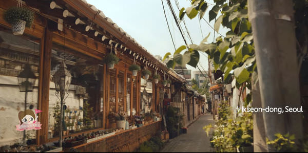 Ikseon dong Seoul.jpg