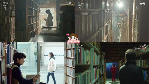 ep6孤獨又燦爛的神鬼怪場景韓美書店한미서점03.jpg