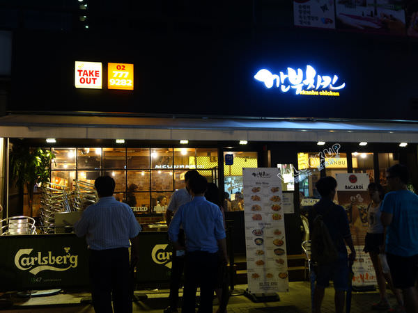 Hotel Tong Seoul 明洞0050.jpg