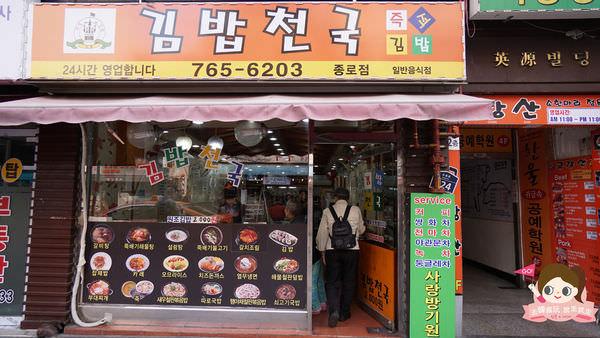 首爾鐘路設計師風格商旅飯店MAKERS-HOTEL-SEOUL-056.jpg