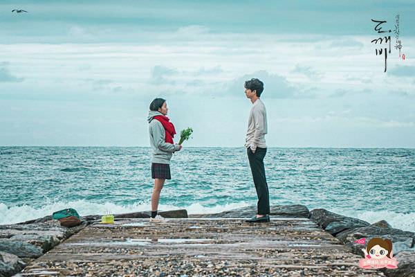 ep1孤獨又燦爛的神鬼怪場景-注文津海邊01.jpg