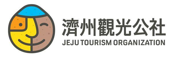 濟州觀光公社.jpg