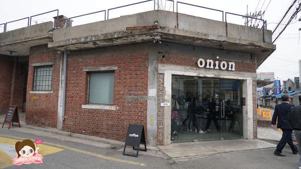 首爾聖水洞工業風咖啡店cafe-onion-카페어니언002.jpg