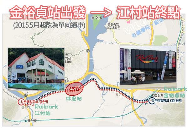 Railpark金裕貞站map2.jpg