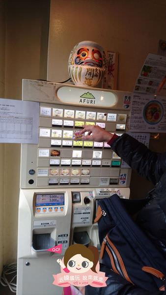 AFURI 阿夫利あふり拉麵原宿店0012.jpg