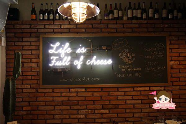 梨泰院起司-Cheese-A-Lot-치즈어랏0038.jpg