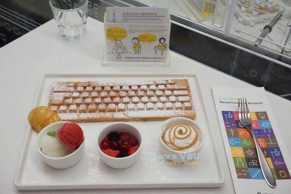 NEXON COMPUTER MUSEUM電腦博物館鍵盤鬆餅0029.jpg