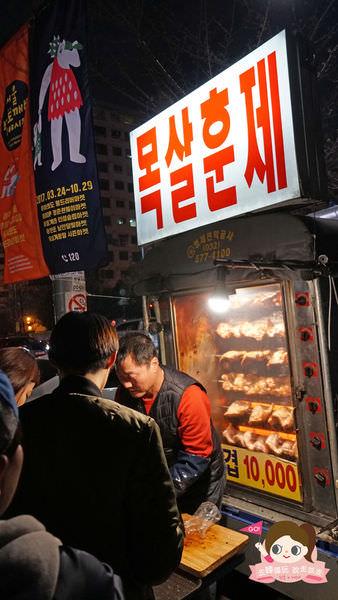 首爾夜貓子夜市汝矣島서울-밤도깨비-야시장007.jpg
