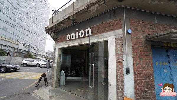 首爾聖水洞工業風咖啡店cafe-onion-카페어니언003.jpg